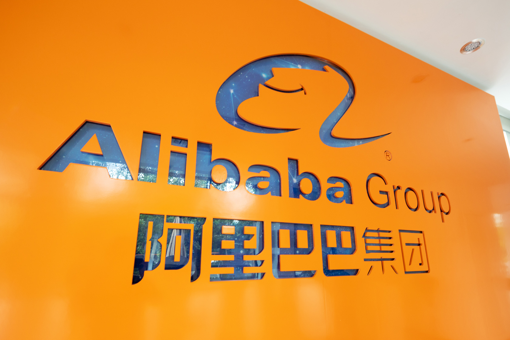 Alibaba stock, BABA stock news and analysis