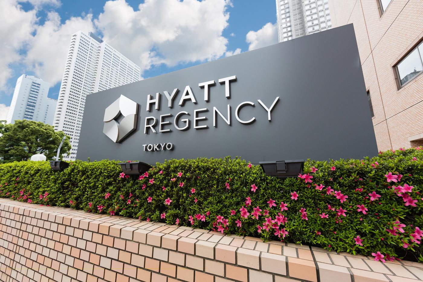 Hyatt Hotels stock, Hyatt stock, H stock, Hotel Stocks